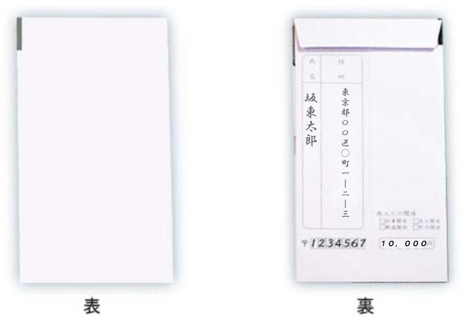 万 漢字 一 円