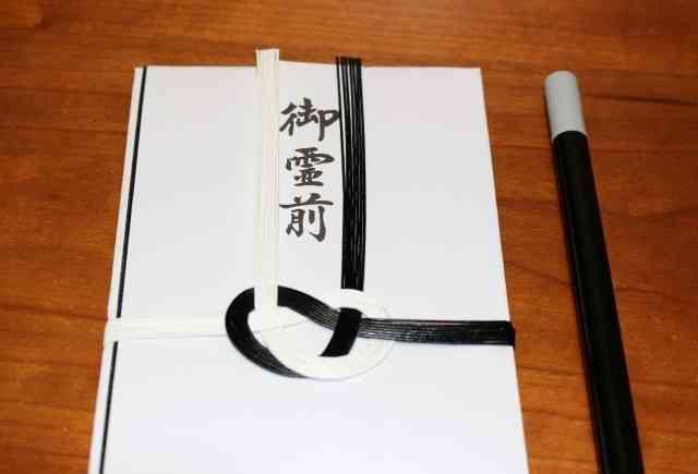 【ご霊前】のペンの種類や色は?香典袋は筆ペン以外でもOK?