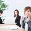 女性の転職に人気の求人サイト・エージェント!正社員を目指す20・30代向け